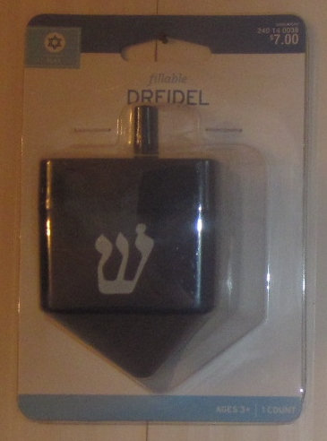 Chanukah fillable Dreidel Hanukkah