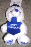 Chanukah Teddy Bear Stuffed Plush