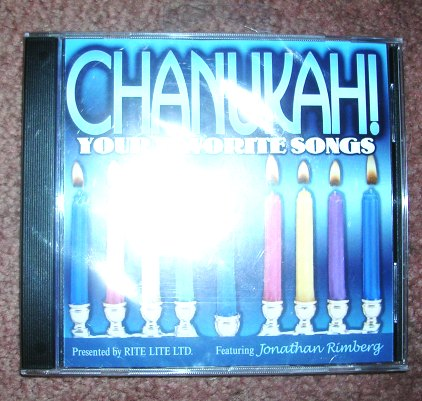 Chanukah Your Favorite Songs CD Featuring Jonathan Rimberg