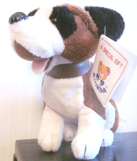 Chinda Plush Stuffed Brown Dog