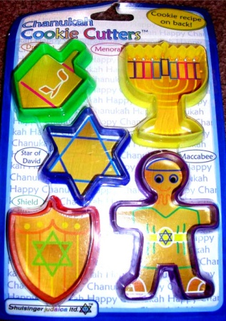 Chanukah Hanukkah Cookie Cutters Dreidel Menorah