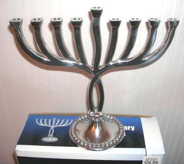 Jewish Judaism Contemporary Menorah